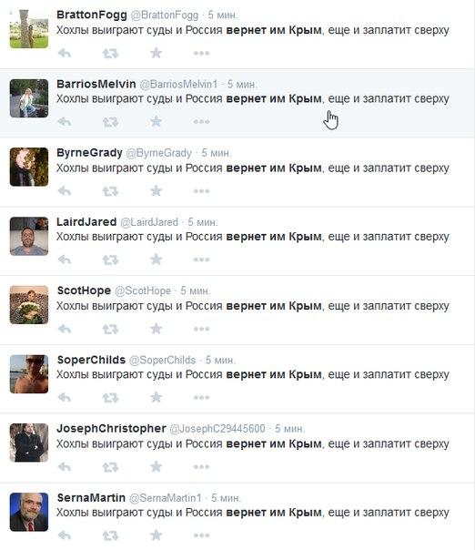 Количество переселенцев из Крыма и Донбасса составляет 633,8 тыс. человек, - ГосЧС - Цензор.НЕТ 7282