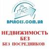 bplaces.com.ua Портал недвижимости без посредник