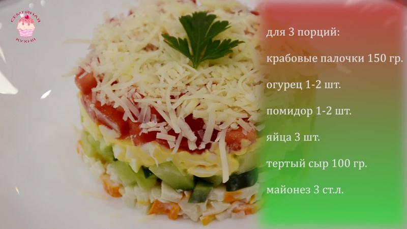 Салат из краба рецепт с очень вкусный