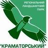 """РЛП """"Краматорский"""". офіційна сторінка"""