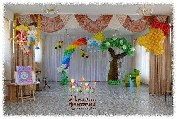 Украшение зала детского сада