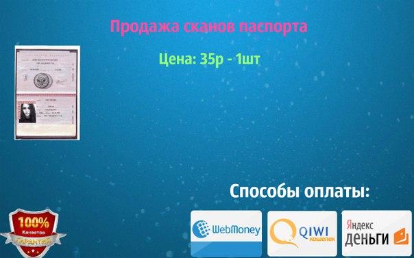 LNSD8L6hh_Q.jpg