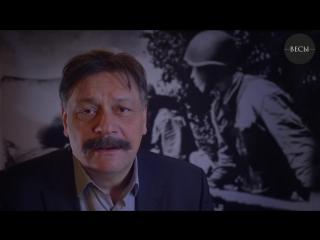 Дмитрий Назаров читает стихи: Роберт Рождественский «Баллада о маленьком человеке»
