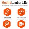 Электроломбард.ру / ElectroLombard.Ru