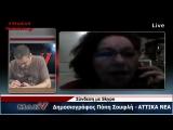 Διαδικτυακό Μακελειό 5 | 24-06-2015