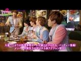 [VK] 08.05.2015 U-KISS Teaser no Teatari Shidai Episode 34