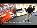 МЕТАНИЕ НОЖЕЙ ( как правильно выбрать дистанцию для метания ножа и быстро научиться метать нож)