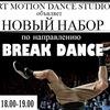 <== ART MOTION DANCE STUDIO ==>