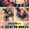 Flower Delivery - доставка цветов   Севастополь