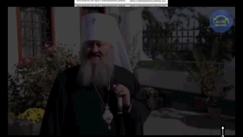 Як живе батюшка московської церкви...