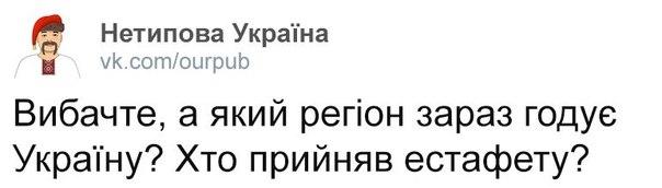 Россия предупредила МИД о вторжении очередного конвоя - Цензор.НЕТ 3053