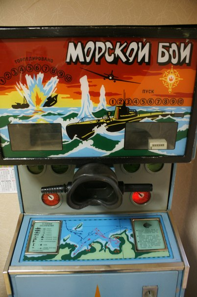 Установка Игровых Автоматов