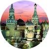 Москва: Новости и Афиша