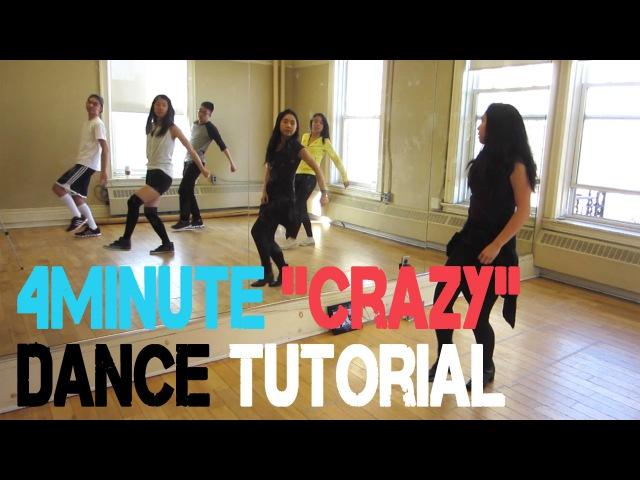 4Minute Crazy Dance Tutorial (Chorus)