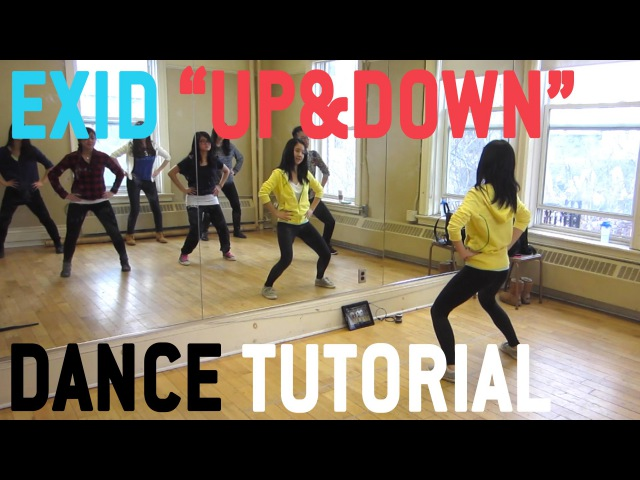 EXID Up Down Dance Tutorial (Chorus)