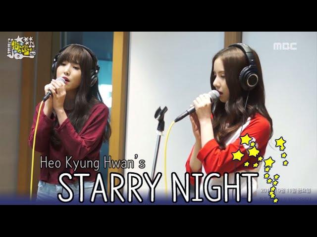 GFRIEND(Yuju,Eunha) - I Hate You, 여자친구 (유주, 은하) - 니가 싫어 [별이 빛나는 밤에] 20150911
