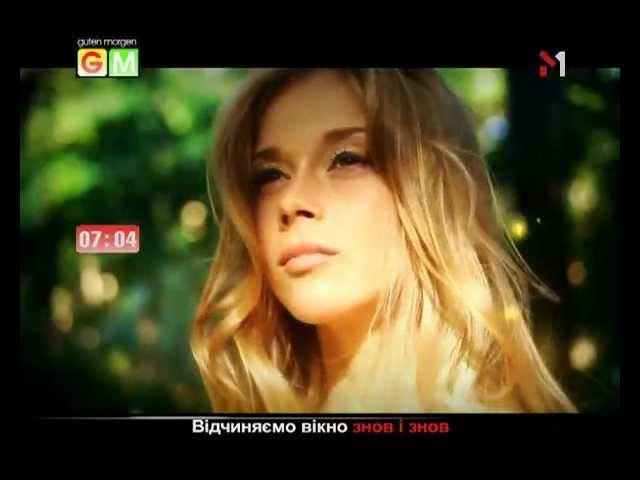 Влад Дарвин - Зелена Фея (TV-rip, M1) Vlad Darwin - Green Fairy