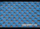 Узор крючком из воздушных цепочек и столбиков без накида