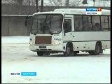 В ночь на Крещение жители Костромы смогут добраться к местам купания на бесплатных автобусах.