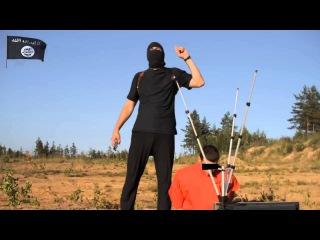 ИГИЛ неудачная казнь заложника (ШУТКА) ,Failed ISIS execution of hostage (just kidding)