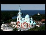 Духовные связи России и Греции. Валаам и Афон