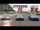 [ENG CC] Spirits Integra R vs. Nissan GT-R R34 vs. K-Shift CR-X HV45