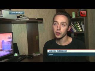 ВПетербурге видеокамеры сняли издевательства матери-изверга над сыном