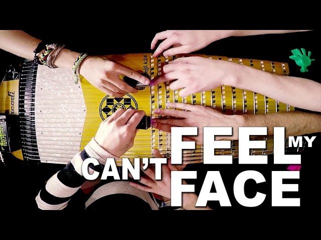 Cant Feel My Face - Walk off the Earth (feat. Scott Helman)