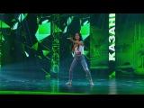 Танцы: Ася Бабина (выпуск 5)