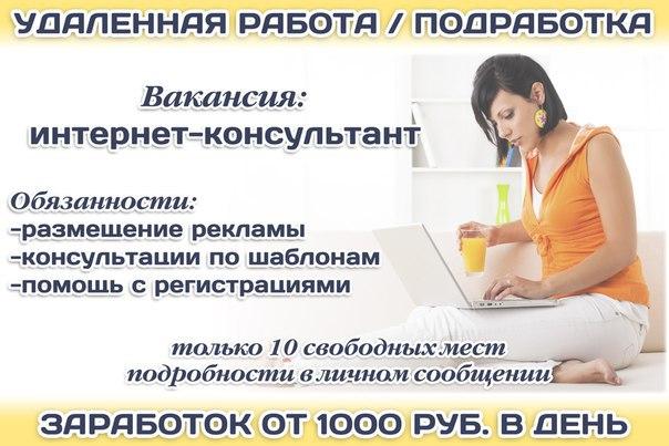 знакомства dalnerechensk: