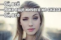 http://cs622823.vk.me/v622823074/21633/HXsNTdqne50.jpg