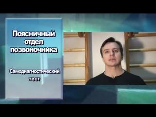 Изометрическая гимнастика (Александр-Старший Шаймарданов)