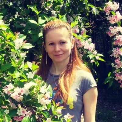 Елена Анисимова