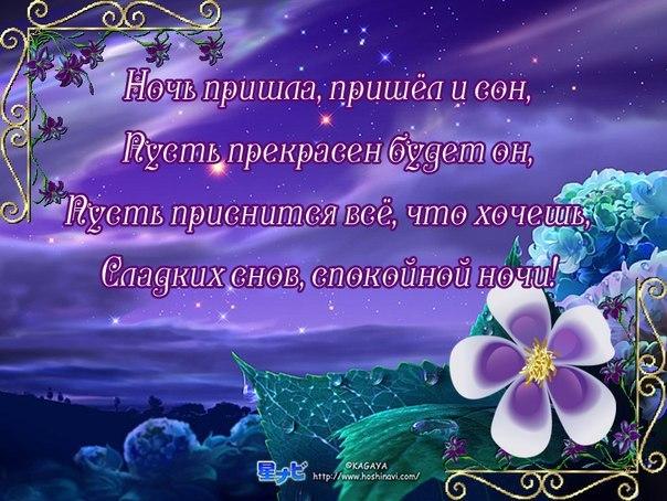 http://cs622823.vk.me/v622823156/4ab6f/-kSRH86tZnE.jpg