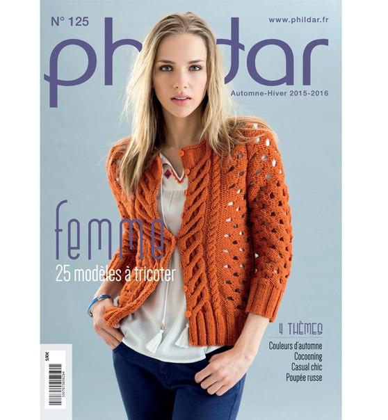 Журнал по вязанию Phildar №125. Женские вязаные модели.