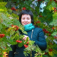 Северюхина Ольга