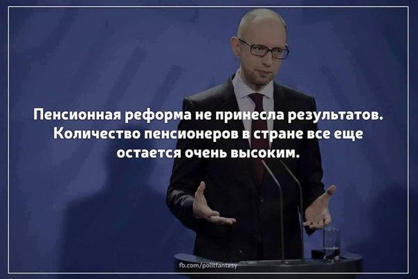 https://pp.vk.me/c622823/v622823438/1f754/YiwnuxM2pu0.jpg