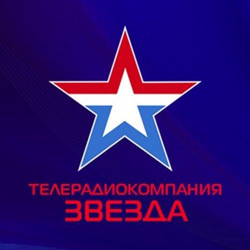РТРС сообщает об изменении формата изображения телеканала «Звезда» на 16:9