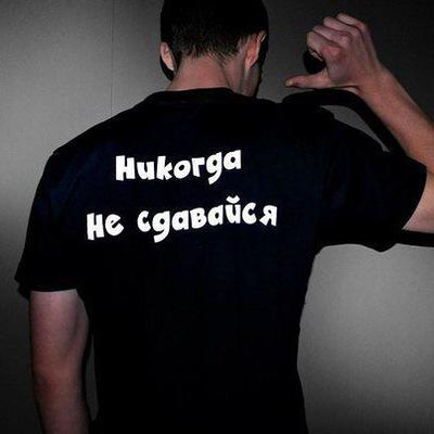 Михаил Крутов