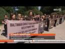 Международная антимеховая демонстрация в Таллинне