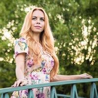 Леокадия Иваненко