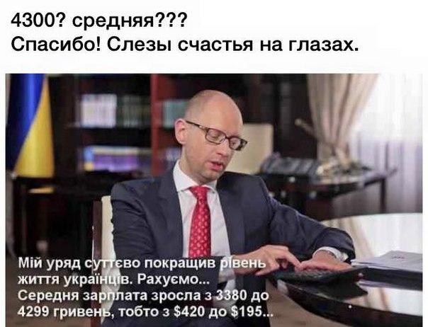 """""""Очень скоро мы увидим, что проблема была не в Яценюке"""", - нардеп Логвинский - Цензор.НЕТ 8932"""