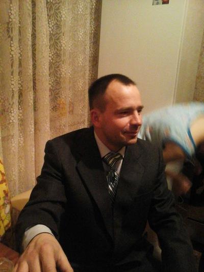 Евгений Серёжкин