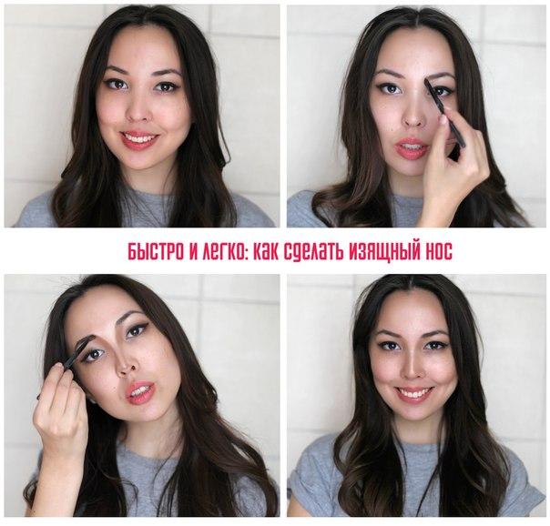 Как сделать визуально тонкий нос 143