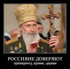 В России издали новый учебник по истории Крыма - Цензор.НЕТ 4727