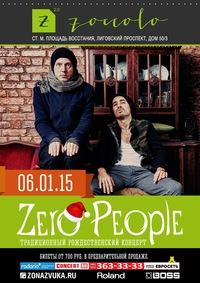 Zero People - Zeroждество @ Zoccolo 2.0 [06.01]
