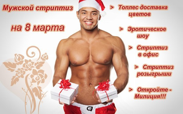 eroticheskiy-podarok-dlya-zhenshini