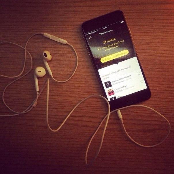 [Новое - бесплатно] Ya.Music Это ваш новый доступ в мир музыки. Установите приложение и слушайте любую музыку так, как нравится вам, даже без доступа к интернету. С помощью персональных рекомендаций приложение будет находить интересную вам музыку. iTunes - itunes.org.ua/app-id885877177 #Новое@blog_apple