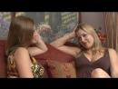 Женщины в поисках женщин #82 / Women Seeking Women #82 (2012) [часть 1 из 3]