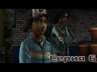 Лагерь строгого режима - The Walking Dead (Season2 , Episode3) №6